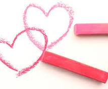 お相手の気持ちを含む恋愛に特化した鑑定を致します 貴方の恋愛の背中を押すお手伝いができれば嬉しいです。