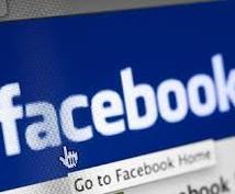 Facebookページでバズった記事をご提供します 私のFacebookページで実証済み バズ100記事ご提供