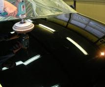 自動車のポリマー施工いたします あなたの愛車をピカピカにしませんか?