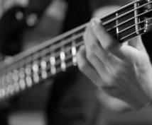 ベースの弾きたいワンフレーズを動画でお届けします 弾きたいけど弾けないあの曲をゆっくり分かりやすく弾きます♪