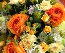 プロポーズなどシーンに合った花束の選び方を教えます はじめてお花のプレゼントをするあなたへ