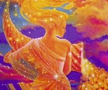 厄除け儀式!アバンダンティア・アバンダンスレイの儀式で厄除けします。女神とあなたを繋ぎます。