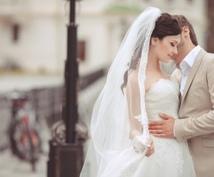 涙を流すのは今日でおしまい!幸せな恋始めます 恋活・婚活が上手くいかない全ての女性へ