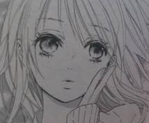胸キュン少女マンガを紹介します (絵がキレイで登場人物が可愛い作品のみ)