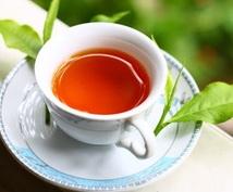あなたの気分に合わせたお茶をセレクトします