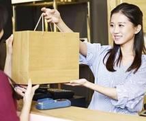 ファッション面接向け、履歴書・職歴書の添削をします ファッション企業の採用担当が教える、書類の書き方を伝授!!