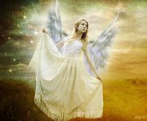 オラクルカードのメッセージを毎朝お届け致します 守護天使のメッセージを毎朝受け取ってみませんか?