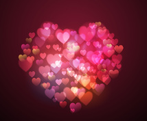 出会い、縁結び、復縁、理想の恋愛を引き寄せます ハートのチャクラ活性化チャクラ調整・遠隔レイキヒーリング