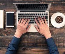 無料ブログ作成代行。SEO対策にブログ開設致します アフィリエイトやSEO対策に大変便利です。
