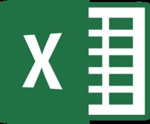 エクセル作成のお手伝いをします 見やすく論理的なエクセルを作りたい方向けのサービスです!