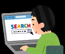 グーグル・サーチコンソールにサイトを登録します Google Search Console に登録して解析!