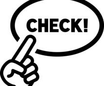 家計の『見える化』につながるレポートを販売します 専門家への相談より、家計管理のヒントやコツを知りたい方へ!