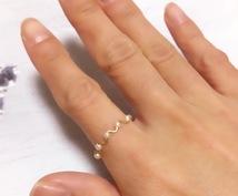 フリーサイズの指輪です。簡単なラッピングを致します ピッタリサイズの指輪をお探しのあなたに
