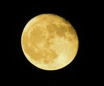 9月9日満月のレイキヒーリング会(無料)