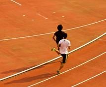 ジョギング、10㎞走りたい人、お手伝いします 走りかたを迷っているあなたへ!
