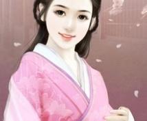 受付休止中*ご祈祷ご祈願いたします 木花咲耶姫命と繋がり、ご祈祷♡ご祈願♡