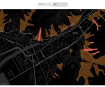 暮らしの情報とハザードマップを結合します 安全・安心な暮らしをTableauを使ってサポートします