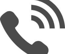 ココナラ電話相談でお小遣い稼ぎ【基礎編】教えます 実績1,000件越えのナナミが教えるココナラ電話相談のコツ