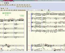 楽譜を移調、清書します。