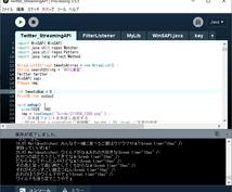 twitter API 相談のります Twitter の、お気に入りの人の情報を効率的に収集したい