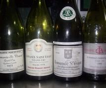 日本ソムリエ協会認定ワインエキスパートが、あなたのワイン選びをサポートします。