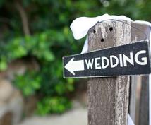 行動すべき時期をお伝えします 【婚期に婚活】あなただけのタイミングをつかむ
