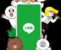 LINE友達800人以上のタイムラインに宣伝します プライベートの人脈を生かした全国の濃い友達LINEに流します