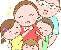 専門家が乳幼児〜高校生までの発達相談を承ります お子様の育ちで心配ごとはありませんか?