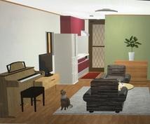 お部屋の壁紙と床の提案をします 3Dソフトを使ってプレゼントシートを提供