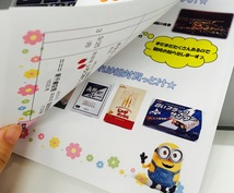 シンプルなものから可愛いものまで、旅の栞作ります あるとないじゃ旅の楽しみ方が違います><!!情報もりだくさん