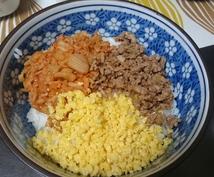 お悩みの夕食からリメイク料理、創作料理まで教えます 朝、昼、晩、3食いろとりどりメニュー