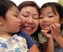一人ひとりに合ったお家ヨガプログラム作成します 産後のママ♪自宅でできる!あなたのためのヨガプログラム作成★