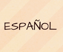 スペイン語→日本語翻訳☺