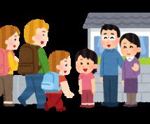 日⇔英 民泊カスタマーサポートします 民泊経営者様の英語カスタマーサポートのお手伝いをします