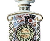 フランスで学んだプロの調香師が香水を診断します 印象に残る人になりたいあなたに。