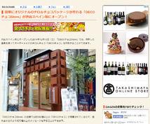 【飲食・食品・フード関係者限定】フードメディア「DAGZA」に御社のニュースを掲載します!