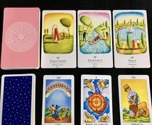 複数のカードを使用★1つのテーマを3項目で占います ★「今何に注目すべきか」「今後のアドバイス」を知りたい方へ