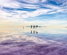 ボリビア・ウユニ塩湖の情報何でも提供します 国内情報や今人気のウユニ塩湖について、何でも聞いてください!