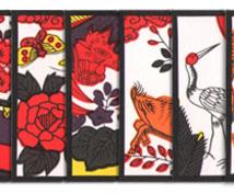 【花札占い】日本古来の花札を用いた独自の占術で鑑定いたします【お試し価格】
