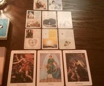 新メニュー◆ルノルマンカードでコラボ鑑定致します 仕事、人間関係、恋愛など、悩みをはっきり2種のカードで解決!