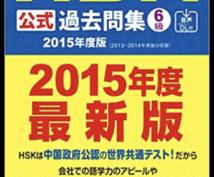 日→中、中→日ビジネス文章、商品説明も翻訳します HSK6級資格持ちの日本人が責任持って翻訳します!