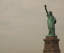 ニューヨークへの一人旅の相談に乗ります 旅行クチコミサイトの元ディレクター。NY7回、世界一周等