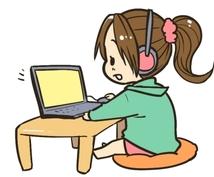 在宅完結型!セットで物販ノウハウ教えます パソコンがあって使えれば誰でもできます!