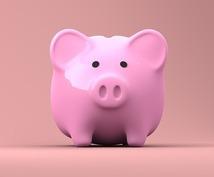 メルカリのはじめ方、商品を高く売る方法教えます あなたの家にもお宝が!メルカリで不要品を売る簡単マニュアル