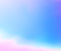 魂のクリーニングを致します ~オラクルメッセージ付き500円!~