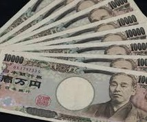 アフィリエイト、パソコン超超初心者でも1時間で確実に1万円以上稼げる方法!