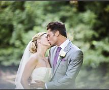 結婚生活・夫婦の悩みを解決します 結婚生活・夫婦の悩みを解決するヒントが欲しい人へ