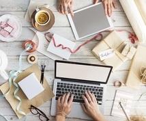 最新のネットビジネス情報をお知らせします 忙しくて、最新情報を検索出来ない方にオススメです。
