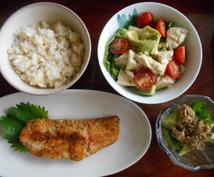 ダイエット用食事メニュー1週間分作ります ダイエットを始めようという方にオススメ