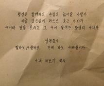 悩み相談韓国語、中国語 通訳、翻訳